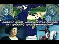 Ξεχασμένες, μεγάλες Προσωπικότητες του Ελληνισμού και η δράση τους - άγν... Greek Culture, World History, Kai, Greece, Movies, Movie Posters, Greece Country, Films, Film Poster