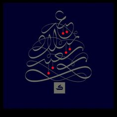 Arabic Calligraphy - Happy Birthday