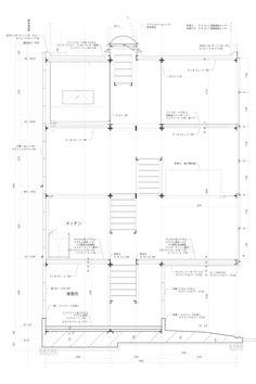 Keiji Ashizawa Design, Daici Ano · 11boxes