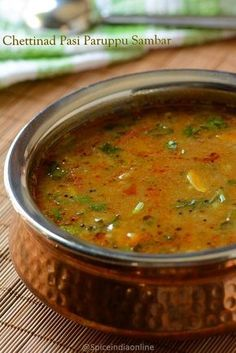 indian food Pasi paruppu sambar is a simple, easy sambar recipe which you can make under 30 minutes. Tamilains prepare this quick version of sambar often to go with Idli or dosai, even wit Veg Recipes, Curry Recipes, Vegetarian Recipes, Cooking Recipes, Healthy Recipes, Recipies, Easy Sambar Recipe, Sambar Recipe South Indian, Sambhar Recipe