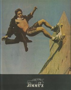 Jimmy'z Clothing Christian Hosoi 1986