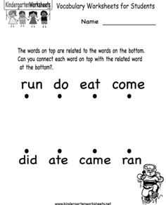 math worksheet : printable kindergarten worksheets  printable vocabulary worksheet  : Kindergarten Vocabulary Worksheets