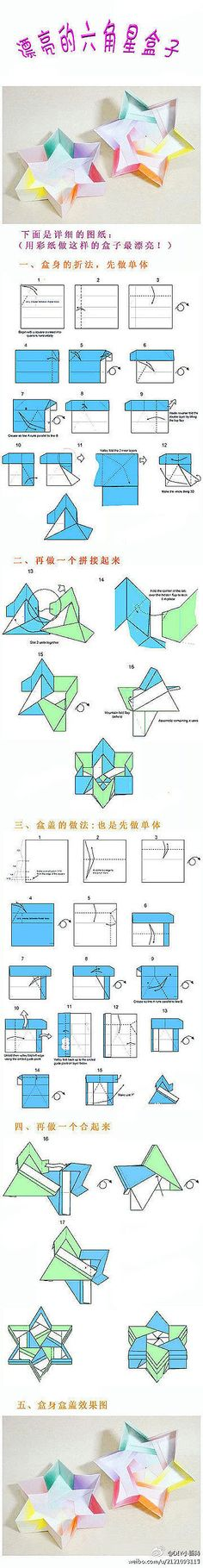 finally found it! the directions to this origami modular star box :D