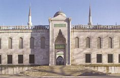 Sultanahmet mosque, the Gate for the inner court, Istanbul