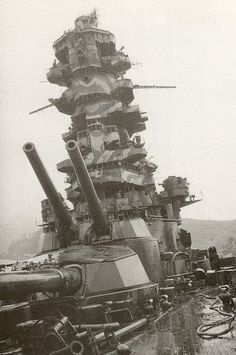Remains of the IJN Ise August 1945