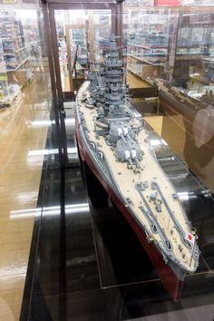 Japanese battleship Fusō 1/100 scale