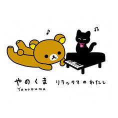 リラックマ10周年を記念して「矢野顕子」さんに作って頂いた、 リラックマソング「リラックマのわたし」が本日から発売です! すてきなミュージックビデオもできました♪ こちらではショートバージョンがみれますよ! ↓↓  http://www.san-x.co.jp/rilakkuma/campaign/20130704_song/movie.html