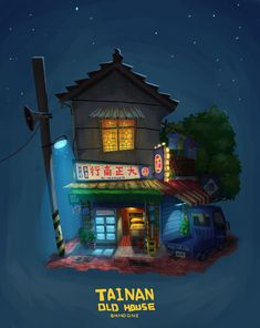 tainan old wang dada Building Illustration, House Illustration, Stock Design, Building Art, Cartoon Building, 2d Game Art, Isometric Art, Game Concept Art, House Drawing