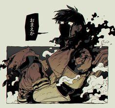 Where stories live My Hero Academia Memes, Buko No Hero Academia, Hero Academia Characters, My Hero Academia Manga, Sad Anime, Me Me Me Anime, Manga Anime, Anime Art, Deku Anime