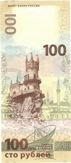 World Bank Notes & Coins : 100 Russian Ruble