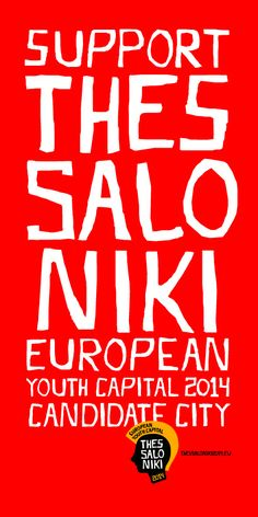 Thessaloniki Municipality of Thessaloniki European Youth Capital 2014 Candidate City by Beetroot Design Research, Thessaloniki, Beetroot, Youth, Typography, City, Photography, Travel, Letterpress