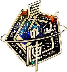Text Design, Logo Design, Typography Fonts, Lettering, Logo Dragon, Logo Tv, Trophy Design, Japan Logo, Gaming Banner