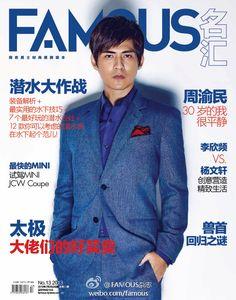 Vic Zhou 2013   VIC ZHOU (周渝民) Zai Zai Lover...