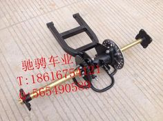 Image result for quad with go kart axle