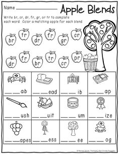 September Print and Do math and literacy printables- apple blends Phonics Worksheets Grade 1, 1st Grade Reading Worksheets, English Worksheets For Kindergarten, Blends Worksheets, First Grade Phonics, Phonics Reading, Teaching Phonics, First Grade Reading, School Worksheets