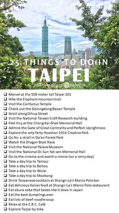 25 Things To Do In Taipei: Complete Taipei City Guide – travel outfit Taipei Travel Guide, Taiwan Travel, Asia Travel, Solo Travel, Travel Abroad, Beach Travel, Vacation Trips, Vacation Spots, Taiwan Itinerary