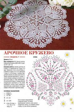 диана 0406 - Светлана Сорокина - Picasa Webalbums