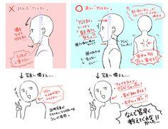 Anatomy And Physiology, Drawing Tips, Good To Know, Art Reference, Life Hacks, Knowledge, Animation, Manga, Comics