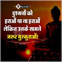 Best Ever Art Of Living Quotes In Hindi