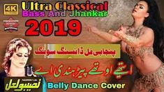 Search hy hy hundi a mujra song - GenYoutube Free Video Editing Software, Deadpool Videos, Video Game, Songs, Search, Cover, Searching, Song Books, Video Games