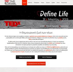 Website for TEDx Youth Pamvotis event in Ioannina Youth f1b5f9b35e7