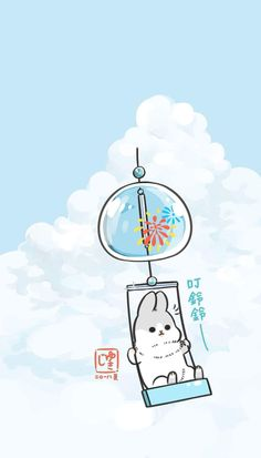 (notitle) iPhone X Wallpaper 397724210839503109 - Funny Pin Rabbit Wallpaper, Locked Wallpaper, Kawaii Wallpaper, Cellphone Wallpaper, Cartoon Wallpaper, Cool Wallpaper, Iphone Wallpaper, Wallpaper Backgrounds, Kawaii Chibi