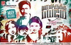 Yamiruka Bayamey Tamil Movie Wallpaper
