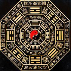 Bagua Tu #yinyang #bagua #taiji #fengshui #baguazhang #wushu #dao #tao #yingyang #sacredgeometry #love #TFLers #tweegram #photooftheday… Feng Shui, Qi Gong, Chinese Culture, Chinese Art, Tai Chi Movements, Yin Yang Art, Yin Yang Tattoos, I Ching, Magic Circle