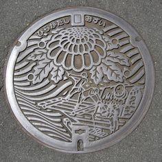 大阪市枚方市 菊と三十石船・くらわんか船