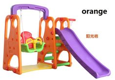 High quality Indoor Playground Equipment Baby Swing Kids Slides Outdoor garden Equipment Children Kids Swing Slippery Slides Set-in Playground from Sports & Entertainment on Aliexpress.com | Alibaba Group