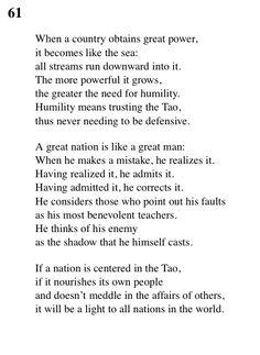 61 Tao Te Ching - Lao Tse (Lao Tzu)