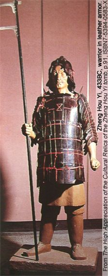 chinese armor and weapons | Armour used by chinese - Page 3 - Ancient Chinese Arsenal - China ...