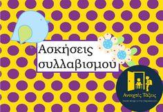 . 5 6 https://www.teacherspayteachers.com/Product/--2417086 . https://www.teacherspayteachers.com/Store/Anoixtestaxeis
