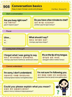 Easy to Learn Korean 908 - Conversation Basics (Part One). Chad Meyer and…