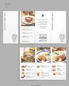 We have produced a leaflet that uses both Korean and American menus . Food Graphic Design, Food Menu Design, Food Poster Design, Design Design, Menu Restaurant, Restaurant Design, Restaurant Identity, Menu Resto, Food Catalog
