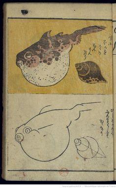 Leçons de Dessin par la Décomposition Géométrique I Katsushika Hokusai