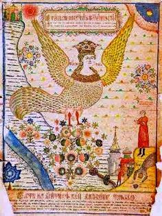 A Siren pictured in a Russian lubok from the 10th century
