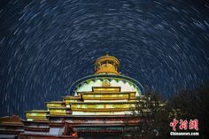 An out of this world photograph of Baiju Temple in Xigaze City, Tibet Autonomous Region.