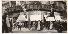 Shanghai 1930s Fuzhou street