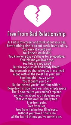 Complicated Love Poems for Complex Relationships ...