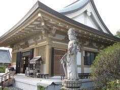 """40 - Kanjizai-ji.  """"Temple of the Kannon""""  (joe.tyberis.com/ohenro)"""