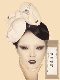 24 Xiao by Liang Su