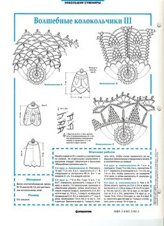 m Christmas Bells, Christmas Decorations, Crochet Projects, Snowflakes, Tatting, Diagram, Diy Crafts, Holiday, Projects To Try