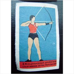 Vintage Russian matchbox lable /cover sport archery 1950s