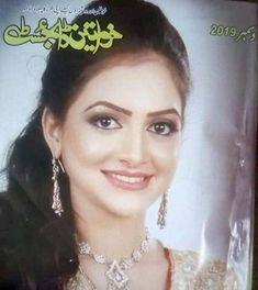 Latest Khawateen Digest January 2020 read online and download in PDF Reading Online, Books Online, Famous Novels, Urdu Novels, Poetry Books, December, Romantic, Urdu Quotes, Pdf