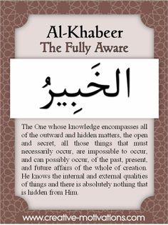 The 99 Countdown-- Day 53: Al Khabeer. Follow on Facebook: http://on.fb.me/O4NQE7 --or-- http://on.fb.me/1hZhhCF