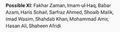 cricket update: World Cup ka aj dusara mukabala khela jayega team . Shoaib Malik, Cricket Update, World Cup, World Cup Fixtures