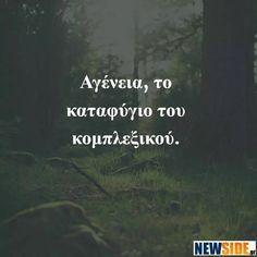 Ισχύει.....