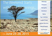 Holistic Health Weekend Retreat at the Dead Sea - June 25-28, 2015