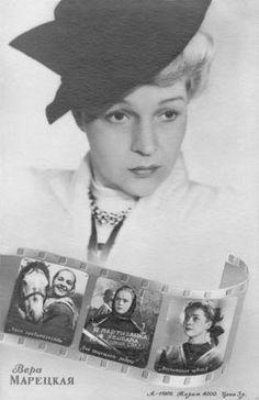 marinni: Вера Марецкая- успех, признание и трагедии.
